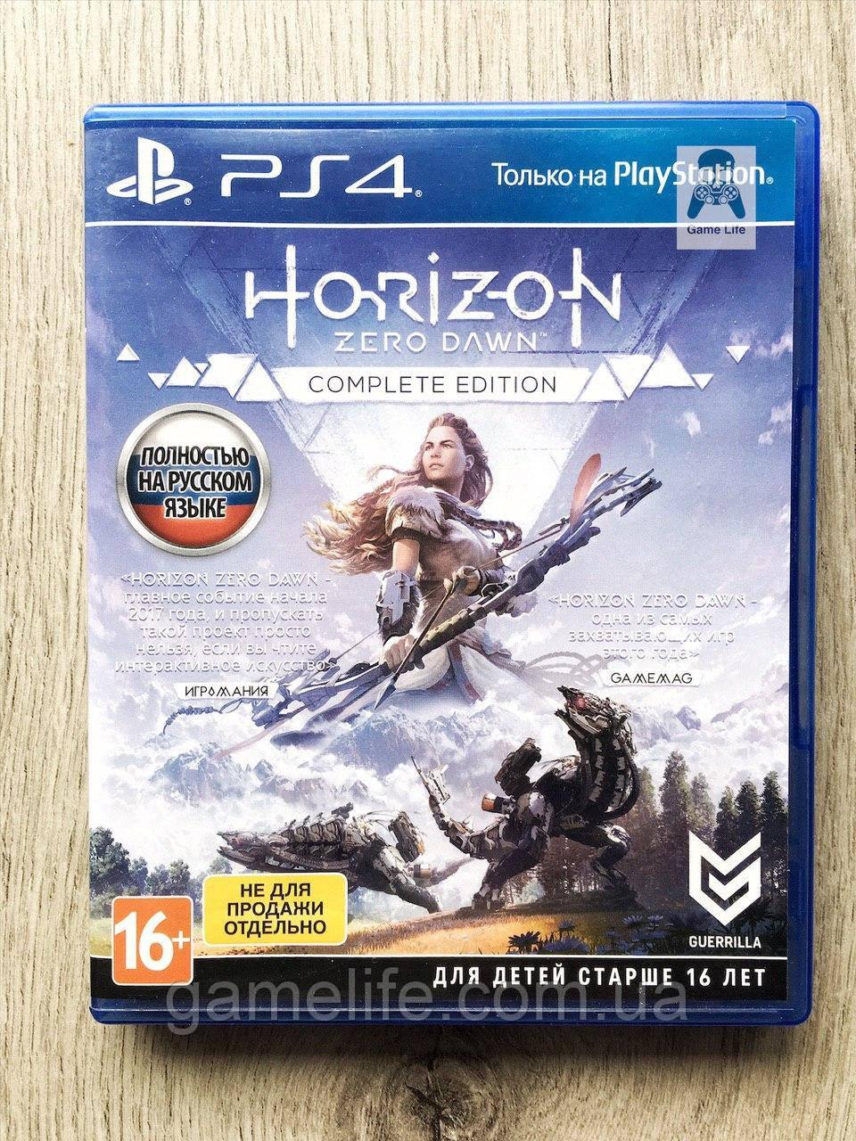 Horizon Zero Dawn Complete Edition (рус.) (б/у) PS4
