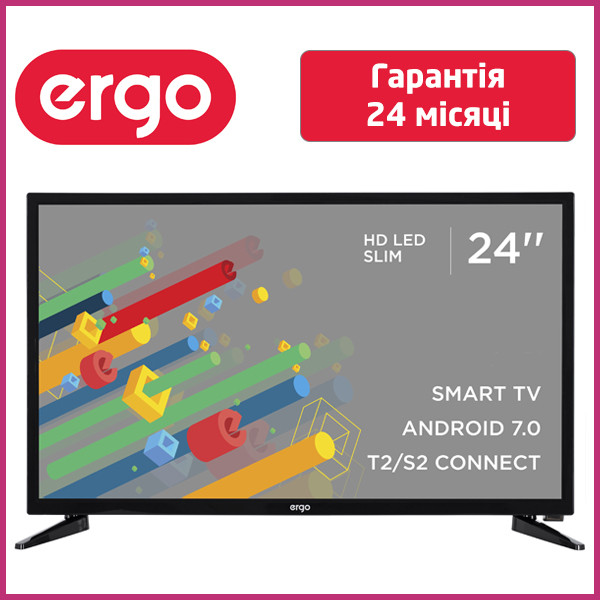 Телевизор LED ERGO 24DH5500