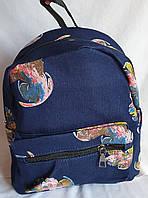 Женский джинсовый рюкзак в цветочек 21*26 см, фото 1