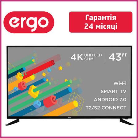 Телевизор LED ERGO 43CU6550AK, фото 2