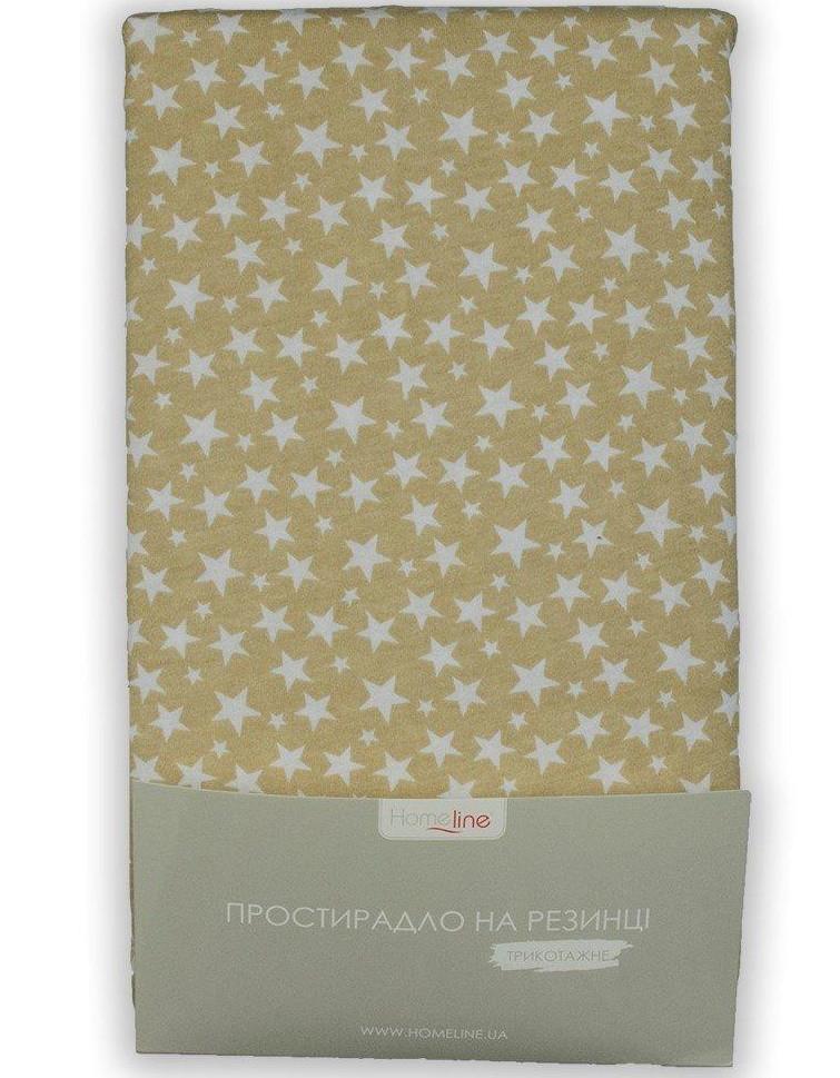 Простынь на резинке 140х200 Хлопок Трикотаж ЗІРКИ 125 г/м2
