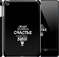 "Чехол на iPad mini 3 Купить счастье ""4869c-54-38542"""