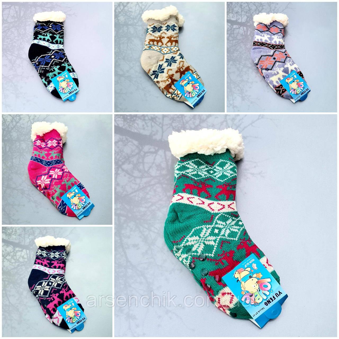 Шерстяные носки на меху детские 27-35