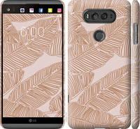 """Чехол на LG V20 Листья банана """"4868c-787-38542"""""""