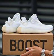 Adidas x Yeezy Boost 350 V2 Cream White | кроссовки женские и мужские летние; белые с кремовой подошвой; дышат
