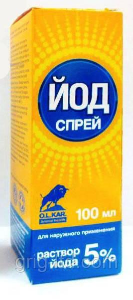 Йод розчин 5 % (спрей), 100 мл