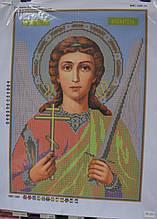 Схема для вышивки бисером NOVA SLOBODA Ангел хранитель 1205