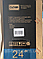 "Телевизор LED 24""  SLIM Home Full HD Slim, встроенный Т2, Черный, фото 4"