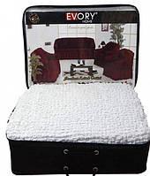 Чехол на диван Halley + 2 кресла 13