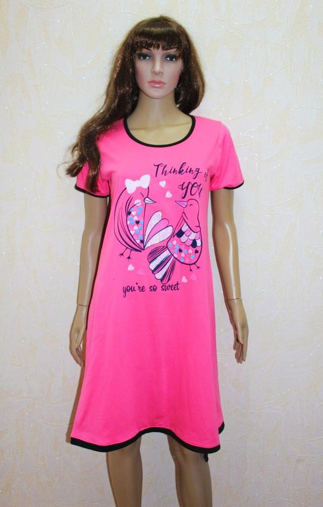 Ночная рубашка батал для беременных розовая кулир 44-58р.