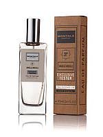 Montale Vanille Absolu жіноча парфумерія тестер Exclusive Tester 70 ml (репліка)