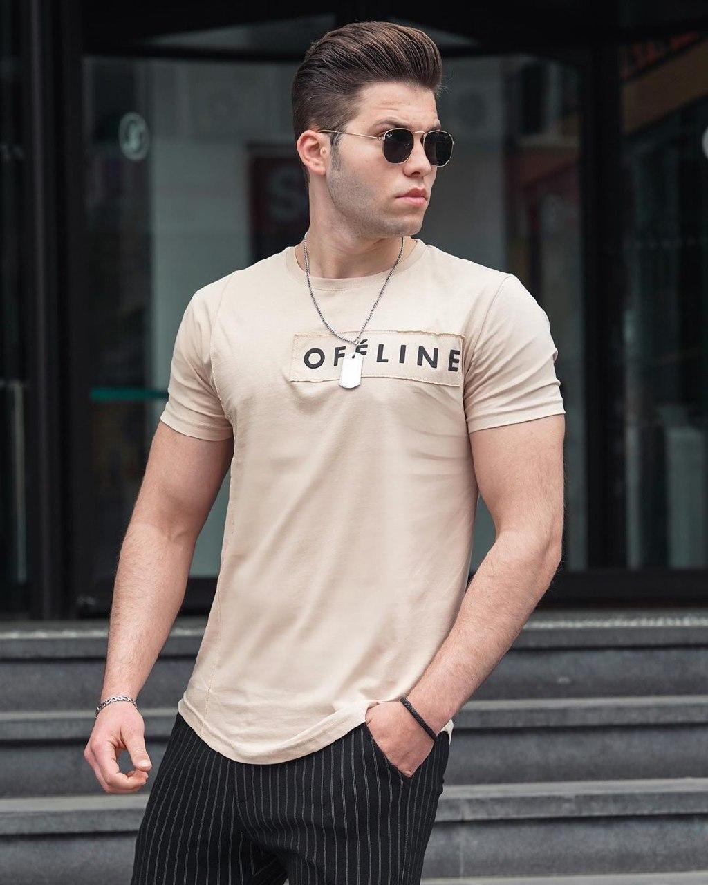 😜 Футболка Чоловіча футболка бежева з написом