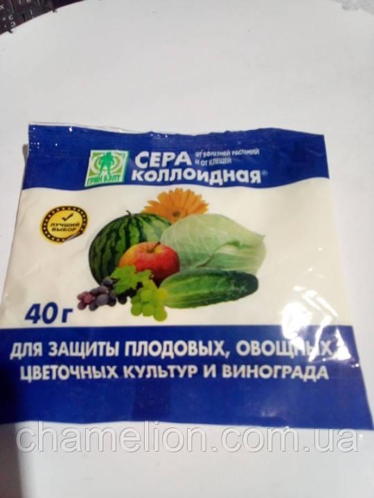 Фунгіцид-акарицид Сірка каллоідная 40 г (Фунгицид-акарицид Сера каллоидная 40 г)