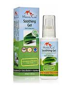 Гель заспокійливий з алое вера Mommy Care Soothing gel- Instant Cooling Itch Relief gel 70 мл