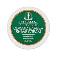 Крем для гоління Clubman Pinaud Classic barber shave cream 453 мл