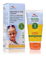 Крем сонцезахисний Mommy Care Babies & Children Mineral Sunscreen Broad Spectrum SPF 30, 80 мл
