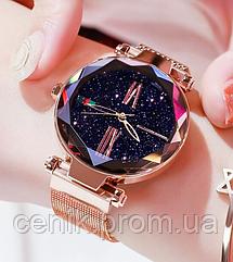 Наручные часы Starry Sky Watch, магнитный браслет
