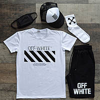 Шорты + Футболка Off-White black-white мужские | спортивный костюм летний ЛЮКС качества, фото 1