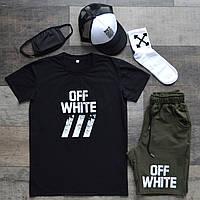 Шорты + Футболка Off-White black-khaki  мужские | спортивный костюм летний ЛЮКС качества, фото 1