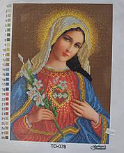Схема для вышивки бисером Барвиста Вишиванка Ікона Открытое  Серце Марии 23х32 код ТО078