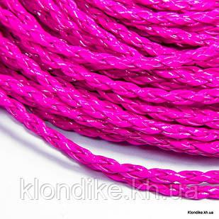 Шнур Искусственная Кожа, Плетёный, 3 мм, Цвет: Розовый (1 метр)