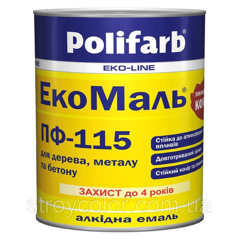 Эмаль алкидная ПФ-115 ЭкоМаль Фиолетовая 0,9кг. Polifarb (Краска, Полифарб)