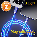 Кабель магнитный USB TOPK (LED Z-line) Type-C (100 см) Red, фото 2