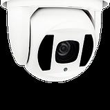 Наружная IP камера Green Vision GV-082-IP-H-DOS20V-200 PTZ 1080P, фото 3