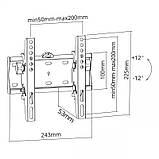 Крепление для телевизора Kruger&Matz (KM1300), фото 2