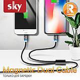 Кабель магнитный USB SKY (R DUAL-line) Apple-lightning (120 см) Red, фото 4