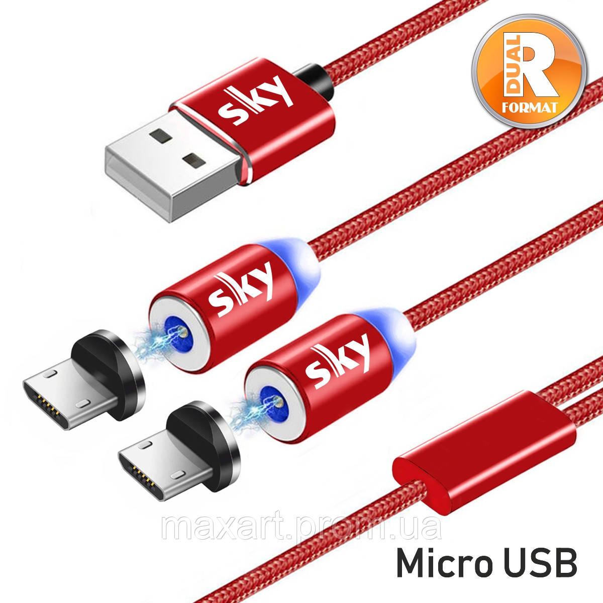 Кабель магнитный USB SKY (R DUAL-line) Micro USB (120 см) Red
