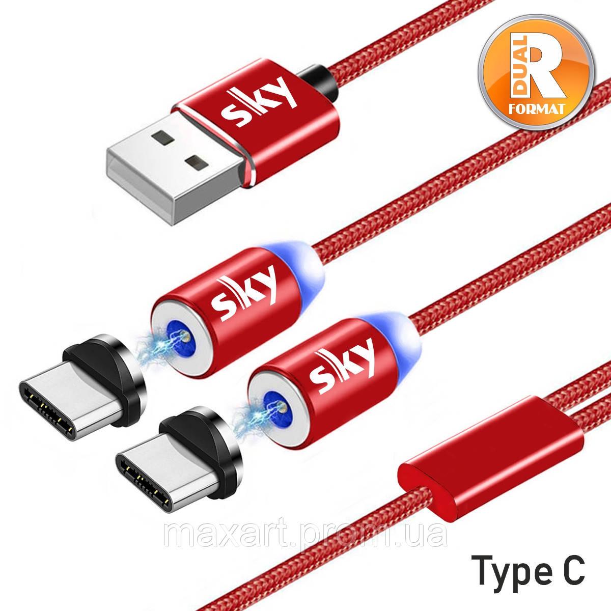 Кабель магнитный USB SKY (R DUAL-line) Type-C (120 см) Red