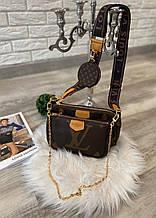 Сумка жіноча в стилі Louis Vuitton, Луї Вітон 3 в 1 коричневий колір