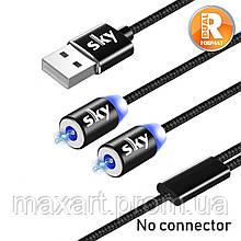Кабель магнитный USB SKY (R DUAL-line) без коннектора (120 см) Black