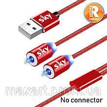 Кабель магнитный USB SKY (R DUAL-line) без коннектора (120 см) Red