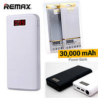 Power Bank REMAX PRODA 30000 mAh - Универсальная батарея