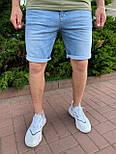 😜 Шорты - Мужские короткие шорты голубые свободного кроя, фото 2