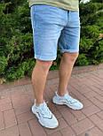 😜 Шорты - Мужские короткие шорты голубые свободного кроя, фото 3