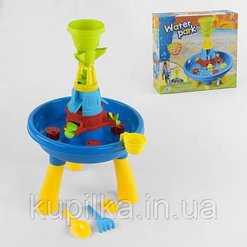 Игрушка для песочницы столик для песка и воды 971 С