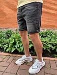 😜 Шорты - Мужские короткие шорты серые свободного кроя, фото 2