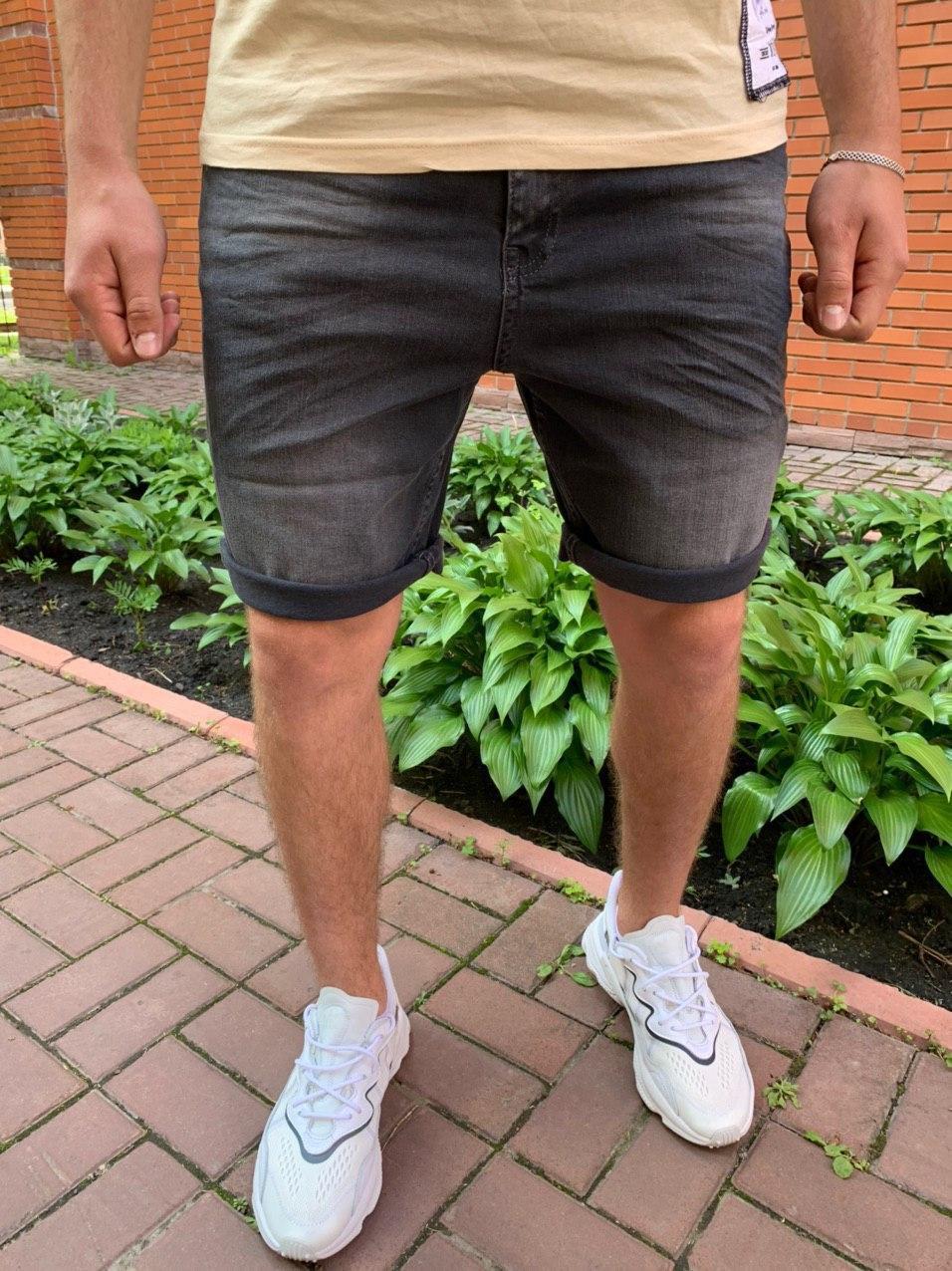😜 Шорты - Мужские короткие шорты серые свободного кроя