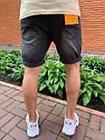 😜 Шорты - Мужские короткие шорты серые свободного кроя, фото 3
