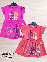 Плаття дитячі ( З 3-7 років )