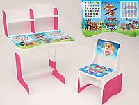 Детская парта-стол растишка со стульчиком от 3-х лет Щенячий патруль 027