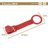 Кольца для манежа Kinder Rich (Ring) 4 шт, фото 2