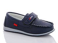 Детские мокасины туфли Solnce, размеры 26, 28, 29 (Синий)
