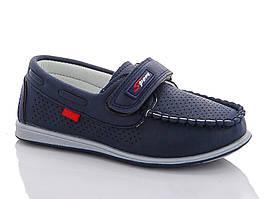 Детские  мокасины туфли Solnce, размеры 26, 27, 28, 29, 30, 31 (синие)