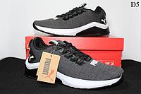 Мужские кроссовки Puma Hybrid (серо-белые с черным) D5