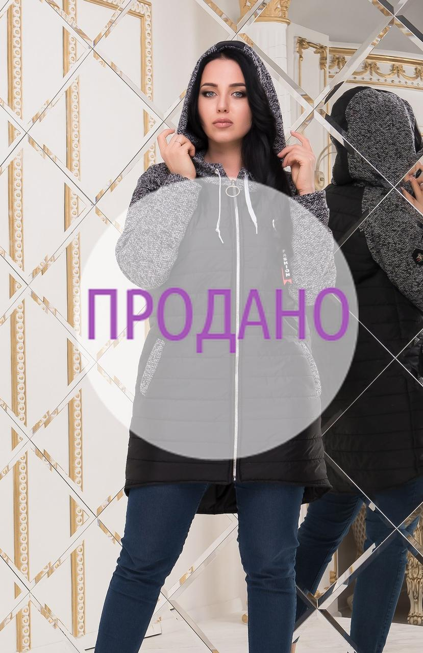 """Демисезонная куртка на молнии """"Melange"""""""