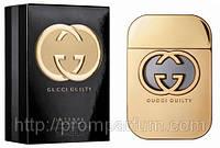 Женская парфюмированная вода Gucci Guilty Intense (цветочно-восточный аромат)  AAT